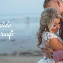 Kuidas valida pulmafotograafi?